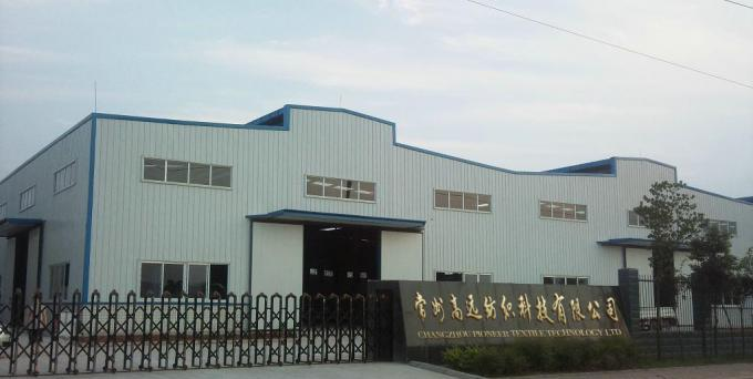 CHANGZHOU PIONEER TEXTILE TECHNOLOGY LTD ligne de production en usine 0